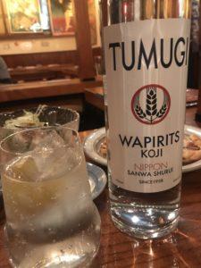 TSUMUGI(つむぎ)スピリッツ