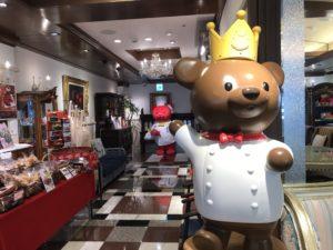 ホテルケーニヒスクローネ神戸の1階