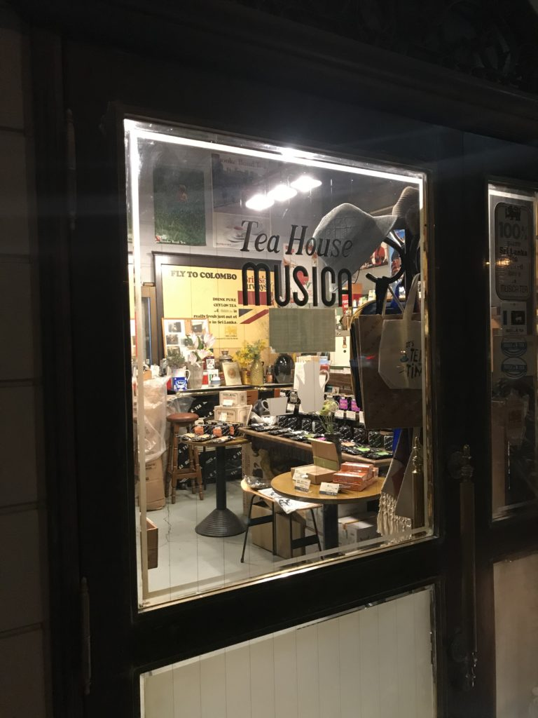 芦屋「MUSICA」茶葉販売