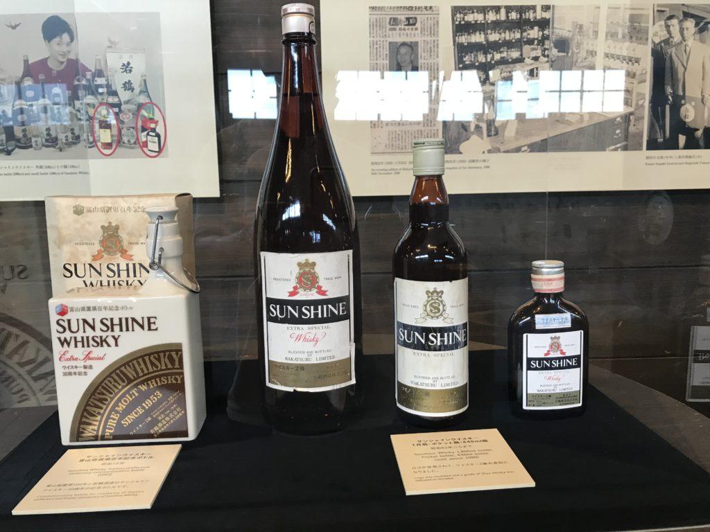 三郎丸蒸留所のサンシャインウイスキー
