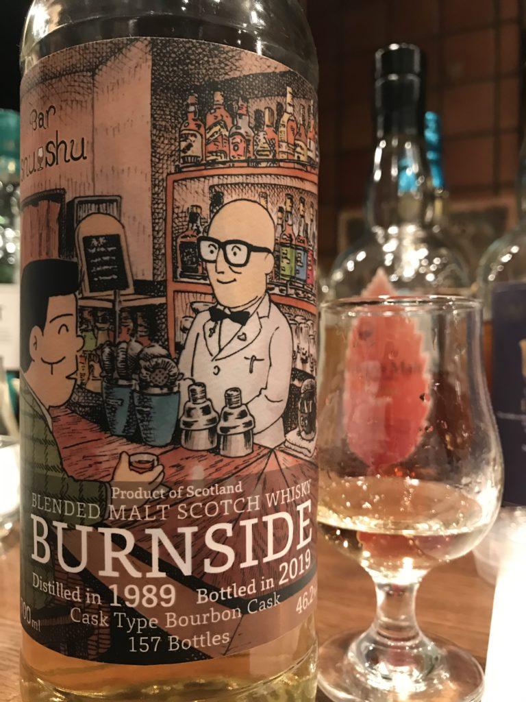 Bar ShuShu10周年記念ボトルのバーンサイド